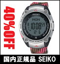 国内正規品【送料無料】セイコープロスペックスアルピニスメンズ腕時計SBEB037【RCP】【02P01May16】