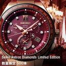 【送料無料】国内正規品SEIKOASTRONセイコーアストロン[ダイヤモンド入り文字盤の世界限定500本]2017限定モデルメンズ腕時計SBXB158