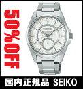 【送料無料】セイコープレザージュアップグレードラインメカニカルメンズ腕時計SARW007【RCP】【02P01May16】