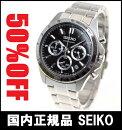 【送料無料】国内正規品GcジーシーB2Class41501G1メンズ腕時計【RCP】【P08Apr16】