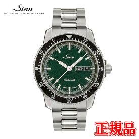 【豪華ノベルティ進呈】 正規品 Sinn ジン Instrument Watches インストゥルメント ウォッチ 自動巻き メンズ腕時計 送料無料 104.ST.SA.IG ラッピング無料 あす楽