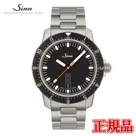 【豪華ノベルティ進呈】 正規品 Sinn ジン Instrument Watches インストゥルメントウォッチ 自動巻き メンズ腕時計 ステンレススチールブレス 送料無料 105.ST.SA ラッピング無料 あす楽