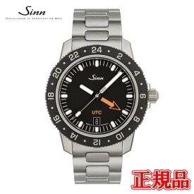 【豪華ノベルティ進呈】 正規品 Sinn ジン Instrument Watches インストゥルメントウォッチ 自動巻き メンズ腕時計 ステンレススチールブレス 送料無料 105.ST.SA.UTC ラッピング無料 あす楽