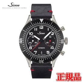 【豪華ノベルティ進呈】 正規品 Sinn ジン 自動巻き クロノグラフ メンズ腕時計 世界限定500本 カウレザーストラップ 送料無料 158 あす楽