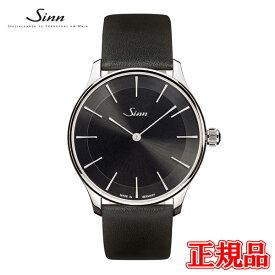 【豪華ノベルティ進呈】 正規品 Sinn ジン Classic Timepieces 自動巻き メンズ腕時計 送料無料 1739.ST.I.S ラッピング無料