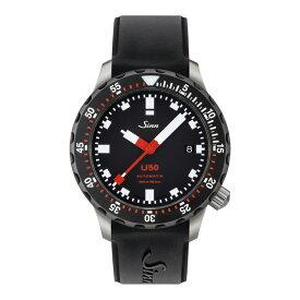 【豪華ノベルティ進呈】 正規品 Sinn ジン 自動巻き シリコンストラップ メンズ腕時計 送料無料 U50.SDR ラッピング無料 あす楽