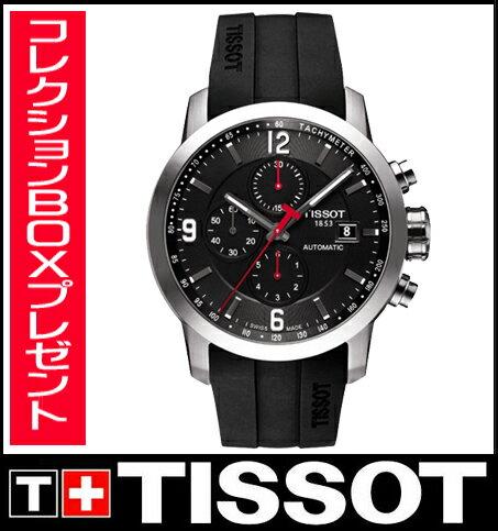 【送料無料】国内正規品 TISSOT[ティソ] T-Sport PRC 200 オートマチッククロノグラフメンズ腕時計 T055.427.17.057.00【RCP】【P08Apr16】