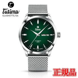 正規品 Tutima チュチマ フリーガースカイ 自動巻き メンズ腕時計 送料無料 6105-24 ラッピング無料