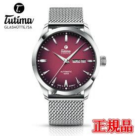 正規品 Tutima チュチマ フリーガースカイ 自動巻き メンズ腕時計 送料無料 6105-26 ラッピング無料 あす楽