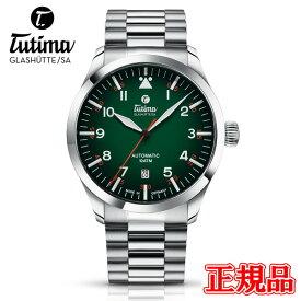 正規品 Tutima チュチマ フリーガー 自動巻き メンズ腕時計 送料無料 6105-30 ラッピング無料