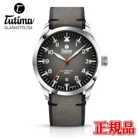 正規品 Tutima チュチマ フリーガー 自動巻き メンズ腕時計 送料無料 6105-31 ラッピング無料 あす楽