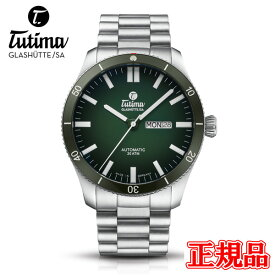 正規品 Tutima チュチマ グランドフリーガーエアポート 自動巻き メンズ腕時計 送料無料 6106-04 ラッピング無料