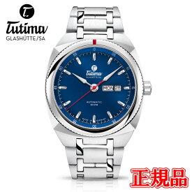 正規品 Tutima チュチマ ザクセン 自動巻き メンズ腕時計 送料無料 6120-05 ラッピング無料