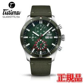 正規品 Tutima チュチマ グランドフリーガーエアポートクロノグラフ 自動巻き メンズ腕時計 送料無料 6406-03 ラッピング無料 あす楽