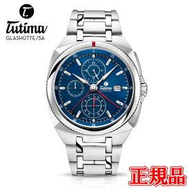 正規品 Tutima チュチマ ザクセンクロノグラフ 自動巻き メンズ腕時計 送料無料 6420-05 ラッピング無料