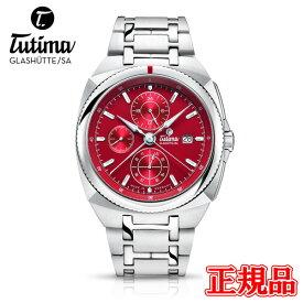 正規品 Tutima チュチマ ザクセンクロノグラフ 自動巻き メンズ腕時計 送料無料 6420-07 ラッピング無料