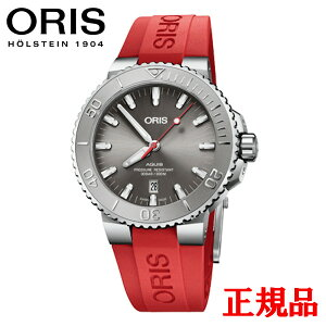 正規品ORISオリスアクイスデイトレリーフメンズ腕時計送料無料0173377304153-0742466EB