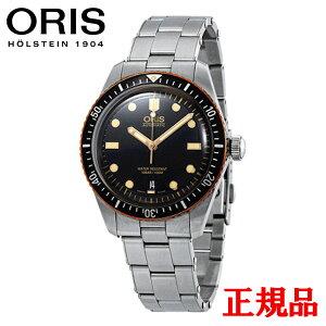 【ORIS】正規品ORISオリスダイバーズ65メンズ腕時計あす楽送料無料0173377074354-0782018