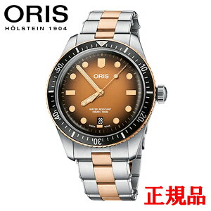 【ORIS】正規品ORISオリスダイバーズ65メンズ腕時計あす楽送料無料0173377074356-0782017