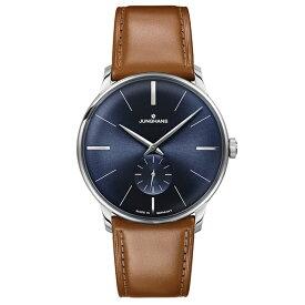 【送料無料】 国内正規品 ユンハンス Meister Hand Wind メンズ腕時計 027 3504 00 【新品】