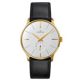 【送料無料】 国内正規品 ユンハンス Meister Hand Wind メンズ腕時計 027 5201 000 【新品】