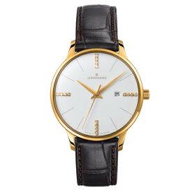 【送料無料】 国内正規品 ユンハンス Meister Ladies レディース腕時計 047 7374 00 【新品】
