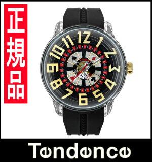 【送料無料】TENDENCE[テンデンス]KINGDOMEキングドームメンズ/レディース腕時計TY023005【RCP】【02P03Dec16】