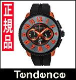 【送料無料】TENDENCE[テンデンス]AlutechGulliverアルテックガリバーメンズ腕時計TY146003【新品】【RCP】【02P03Dec16】