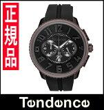 【送料無料】TENDENCE[テンデンス]AlutechGulliverアルテックガリバーメンズ腕時計TY146004【新品】【RCP】【02P03Dec16】