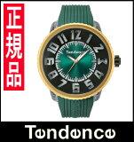 【24回払いまで無金利】国内正規品TENDENCEテンデンスFLASHフラッシュクォーツ腕時計LEDライトマルチファンクション送料無料TY532001