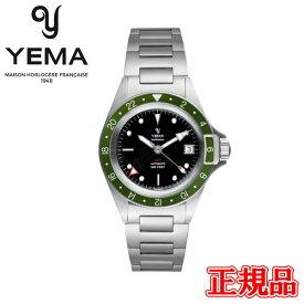 【豪華ノベルティ進呈】 正規品 YEMA イエマ スーパーマン GMT カーキグリーン りゅーずロックあり 39mm 自動巻き メンズ腕時計 送料無料 YSUPGMT2020B39-AMS ラッピング無料 あす楽