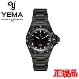 【豪華ノベルティ進呈】 正規品 YEMA イエマ フレンチエアフォース ブラック リミテッドエディション 自動巻き 39mm 世界1948限定 メンズ腕時計 送料無料 YAA39-3AMS ラッピング無料