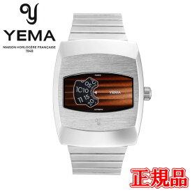 【豪華ノベルティ進呈】 正規品 YEMA イエマ ディジディスク ブラウン 自動巻き 腕時計 送料無料 YDGD2020-UM ラッピング無料 バレンタイン