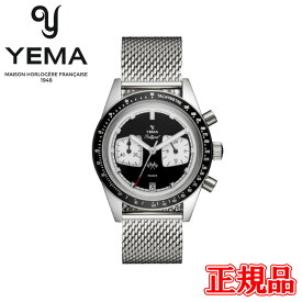 【豪華ノベルティ進呈】 正規品 YEMA イエマ ラリーグラフ リバースパンダ クォーツ メンズ腕時計 クロノグラフ 送料無料 YMHF1572-AM 【Y_CAM】 ラッピング無料 あす楽