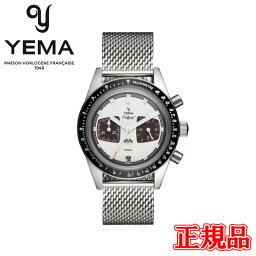楽天市場 1950年創業 国内正規腕時計を豊富に品揃え ケルエ トップページ