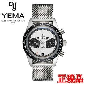 【豪華ノベルティ進呈】 正規品 YEMA イエマ ラリーグラフ パンダ クォーツ メンズ腕時計 送料無料 YMHF1572-BM 【Y_CAM】 ラッピング無料 MIO
