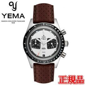 【豪華ノベルティ進呈】 正規品 YEMA イエマ ラリーグラフ パンダ クォーツ メンズ腕時計 クロノグラフ レザー 送料無料 YMHF1572-BU ラッピング無料