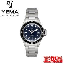 【豪華ノベルティ進呈】 正規品 YEMA イエマ スーパーマン ヘリテージ ダークブルー クォーツ メンズ腕時計 送料無料 YMHF1573-GM