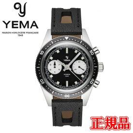 【豪華ノベルティ進呈】 正規品 YEMA イエマ スピードグラフ 自動巻き クロノグラフ メンズ腕時計 300本限定 送料無料 YSPEE2019-AAS ラッピング無料