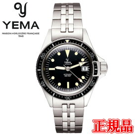 【豪華ノベルティ進呈】 正規品 YEMA イエマ スーパーマン ヘリテージ 自動巻き メンズ腕時計 送料無料 YSUP2018A-AMS 【Y_CAM】 ラッピング無料 バレンタイン