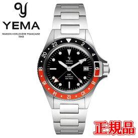 【豪華ノベルティ進呈】 正規品 YEMA イエマ スーパーマン GMT コーク 100本限定 自動巻き メンズ腕時計 送料無料 YSUPGMT2019B-AMS ラッピング無料 あす楽
