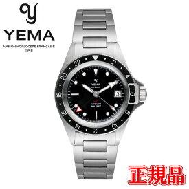 【豪華ノベルティ進呈】 正規品 YEMA イエマ スーパーマン GMT ブラック りゅーずロックあり 39mm 自動巻き メンズ腕時計 送料無料 YSUPGMT2020A39-AMS ラッピング無料 あす楽