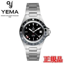 【豪華ノベルティ進呈】 正規品 YEMA イエマ スーパーマン GMT ブラックグレー りゅーずロックあり 39mm 自動巻き メンズ腕時計 送料無料 YSUPGMT2020C39-AMS ラッピング無料