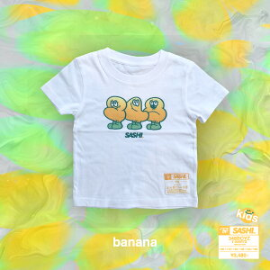 【メール便対象商品】348 Tシャツ バナナ キッズ プリントTee 子供 サシバ 差し歯 福岡 デザインTシャツ 半袖 ホワイト