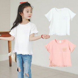 女の子 Tシャツ 半袖 子供 キッズ 夏 フリフリ袖 レース 胸ポケット 可愛い 子供服 ピンク ホワイト 韓国子供服 メール便送料無料
