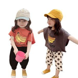 女の子 ノースリーブ 子供 バナナTシャツ キッズ 子ども トップス テラコッタ グレー 韓国子供服 夏服 切りっぱなし 100cm 110cm 120cm 130cm メール便対象商品