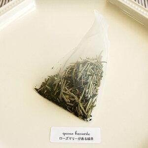 ローズマリーが香る緑茶 ポット用ティーバッグ10個入