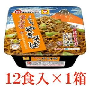 マルちゃん 富士宮やきそば 165g×1箱【12食】 【東洋水産/焼きそば/B1グランプリ】
