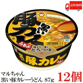 送料無料 マルちゃん 黒い豚カレーうどん 87g ×12個【1箱】【東洋水産 カップ麺 ウドン】