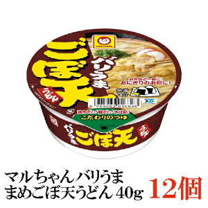 マルちゃん バリうま まめごぼ天うどん 40g ×1箱【12個】